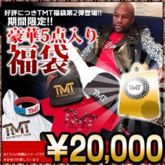 THE MONEY TEAM TMT 福袋第二弾(フロイド・メイウェザー ボクシング パーカー tmt パーカ Tシャツ ストリート
