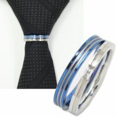 ネクタイリング・ブルーライン×艶シルバー・スクエアストーン・2本のタイリング(スカーフリング)