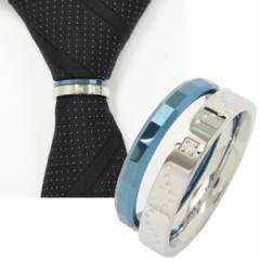 ネクタイリング・シルバードットウェーブ×ブルーエッジの2本のタイリング(スカーフリング)
