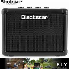 Blackstar FLY 3 (3W)/ブラックスター・電池駆動・コンパクト・エレキギターアンプ【送料無料】