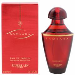 ゲラン GUERLAIN サムサラ EDP・SP 50ml 香水 フレグランス SAMSARA