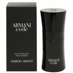 ジョルジオ アルマーニ GIORGIO ARMANI コード プールオム EDT・SP 50ml 香水 フレグランス ARMANI CODE POUR HOMME