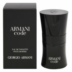 ジョルジオ アルマーニ GIORGIO ARMANI コード プールオム EDT・SP 30ml 香水 フレグランス ARMANI CODE POUR HOMME