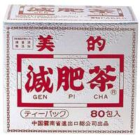8%OFF 送料無料 ユーワ 美的減肥茶 80包 YUWA 健康食品