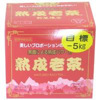20%OFF 送料無料 共栄 熟成老茶 3.4g×56パック  健康食品