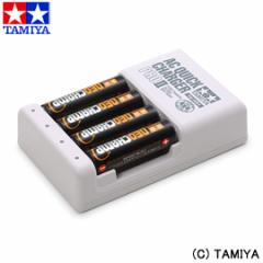 9%OFF 送料無料 タミヤ 単3形ニッケル水素電池ネオチャンプ(4本)と急速充電器PROII TAMIYA 玩具