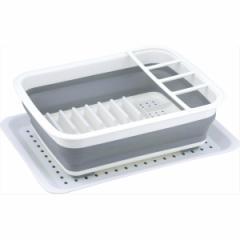 18%OFF 送料無料 カクセー おりたたみ式水切りラック KAKUSEE キッチン用品