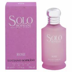 ルチアーノソプラーニ LUCIANO SOPRANI ソロ ローズ EDT・SP 50ml 香水 フレグランス SOLO SOPRANI NATURAL SCENT ROSE