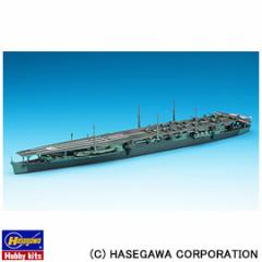 18%OFF 送料無料 ハセガワ 1/700 ウォーターラインシリーズ 216 日本海軍 航空母艦 瑞鳳 HASEGAWA 玩具 1/700 AIRCRAFT CARRIER ZUIHO