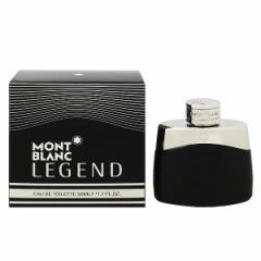モンブラン MONT BLANC レジェンド EDT・SP 50ml 香水 フレグランス LEGEND