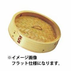 江部松商事 EBEMATU SYOUJI EBM 安心コート 杉 中華セイロ 蓋 27cm(フラット仕様) キッチン用品