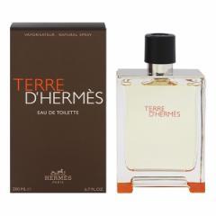 送料無料 テール ドゥ エルメス オードトワレ・スプレータイプ 200ml HERMES 香水 TERRE D HERMES