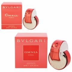ブルガリ BVLGARI オムニア コーラル EDT・SP 65ml 香水 フレグランス OMNIA CORAL