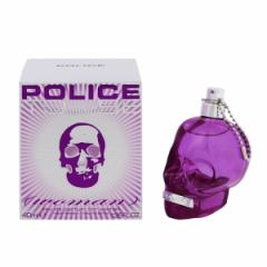 POLICE ポリス トゥービー パープル EDP・SP 40ml 香水 フレグランス POLICE TO BE FOR WOMEN
