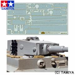 タミヤ TAMIYA ディテールアップパーツシリーズ No.47 1/35 ドイツ重戦車 タイガーI シリーズ コーティングシートセット 玩具