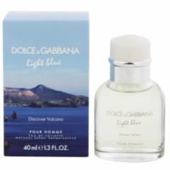 ドルチェ&ガッバーナ DOLCE&GABBANA ライトブルー ディスカバー ヴルカーノ EDT・SP 40ml 香水 フレグランス