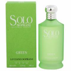 ルチアーノソプラーニ LUCIANO SOPRANI ソロ グリーン EDT・SP 100ml 香水 フレグランス SOLO SOPRANI NATURAL SCENT GREEN