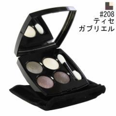 シャネル CHANEL レ キャトル オンブル #208 ティセ ガブリエル 1.2g 化粧品 コスメ
