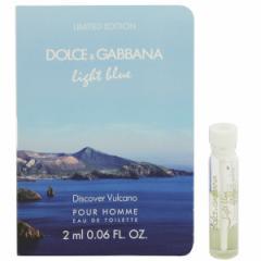 ドルチェ&ガッバーナ DOLCE&GABBANA ライトブルー ディスカバー ヴルカーノ (チューブサンプル) EDT・BT 2ml 香水 フレグランス
