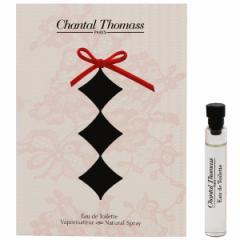 【あす着】CHANTAL THOMASS シャンタルトーマス クラシック (チューブサンプル) EDT・SP 2ml 香水 フレグランス CHANTAL THOMASS