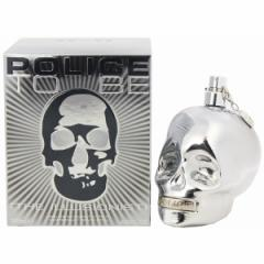 POLICE ポリス トゥービー ザ イリュージョニスト EDT・SP 125ml 香水 フレグランス POLICE TO BE THE ILLUSIONIST FOR MEN