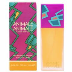 送料無料 香水 パルロックス アニマル アニマル フォーウーマン EDP・SP 100ml PARLUX ANIMALE ANIMALE