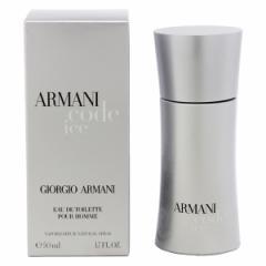 ジョルジオ アルマーニ GIORGIO ARMANI コード アイス プールオム EDT・SP 50ml 香水 フレグランス CODE ICE POUR HOMME
