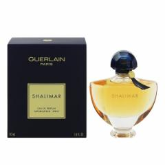 ゲラン GUERLAIN シャリマー EDP・SP 50ml 香水 フレグランス SHALIMAR