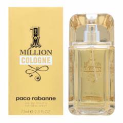 パコラバンヌ PACO RABANNE ワンミリオン コロン EDT・SP 75ml 香水 フレグランス 1 MILLION COLOGNE