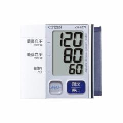 シチズン 電子血圧計 No70【151203】【10P19Feb13】 にプレゼントを贈ろう