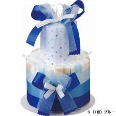 おむつdeケーキ S  1段トイレットペーパー ベビー用品/
