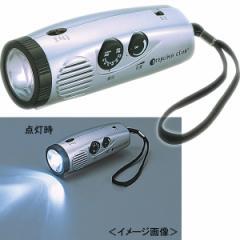 LEDパームラジオライト スターリングクラブ 防災グッズ 懐中電灯/ 名入れ可