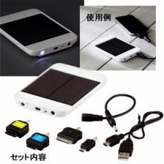 多機能ライトライト付ソーラー携帯充電器防災関連グッズ/
