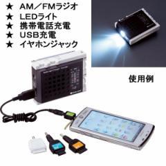 多機能ライトラジオライトチャージャー「モナフル」 STERLING CLUB 防災関連グッズ/6452