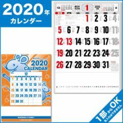 2017年カレンダー(平成29年) 暦  文字月表 (メモ付)