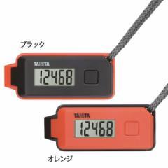 タニタ 3Dセンサー搭載歩数計 歩イッスルホイッスル付/FB−739−BK