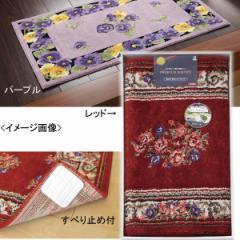日本製ウィルトン織 洗える玄関マット 110×60cm  洗濯可 高級感 /