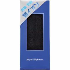 ロイヤルハイネス 銀イオンビジネスソックス靴下 ギフト/N-088