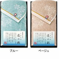 新生活応援 フェイスタオル 今治製タオル しまなみ匠の彩ご挨拶 粗品 ギフト/IMM-012BE