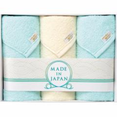 フェイスタオル3P  つかいたい贈りたい内祝い ギフト 日本製