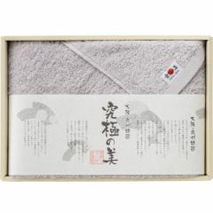 バスタオル 大阪・泉州特選 究極の美 潤内祝い ギフト 日本製