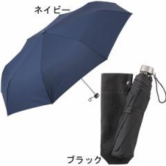 大寸折りたたみ傘折りたたみ 雨具 レイングッズ 大きめ プレゼント