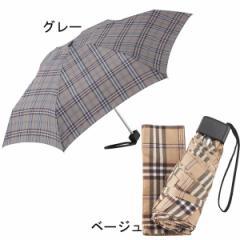 傘 男女兼用チェック4段ミニ傘折りたたみ 雨具 レイングッズ おしゃれ プレゼント