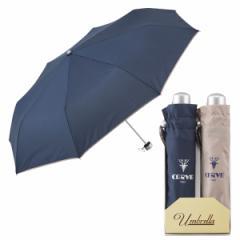 傘 男女兼用パイピングミニ傘セット チェルベ折りたたみ 雨具 レイングッズ おしゃれ プレゼント