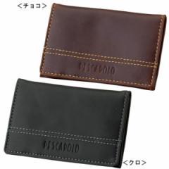 ペスカロロ 名刺入メンズ小物/PR503A