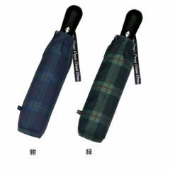 開閉ジャンプミニ傘<格子> クロス 折畳傘 梅雨対策/CR4111A