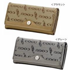 COGU ジャカート 長財布レディース小物/CGJW50BK