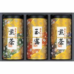 ギフト 宇治森徳 玉露・極上仕込煎茶・本仕込煎茶 茶匠仕込み流香