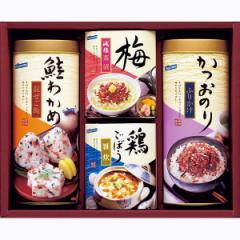はごろもフーズ和彩館バラエティギフト(食品・ふりかけ・・茶漬け・混ぜご飯)