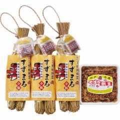 元祖天狗納豆 水戸納豆 2種セット  わら納豆 そぼろ納豆/